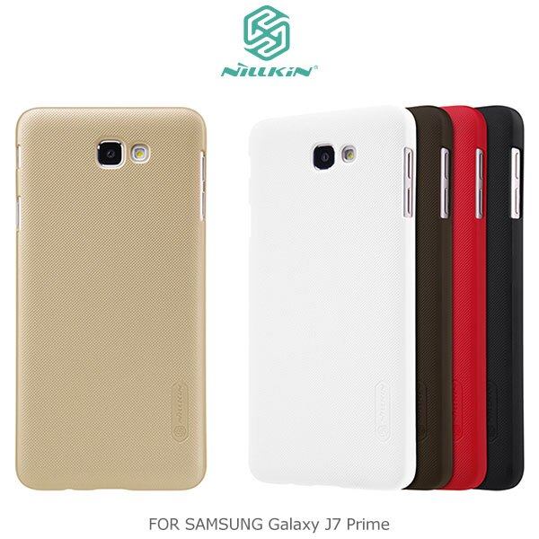 強尼拍賣~ NILLKIN Samsung Galaxy J7 Prime 超級護盾保護殼 抗指紋磨砂硬殼