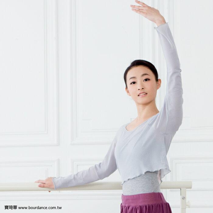 <br/><br/>  *╮寶琦華Bourdance╭*專業瑜珈韻律芭蕾☆滾邊罩衫【BDW17B18】<br/><br/>