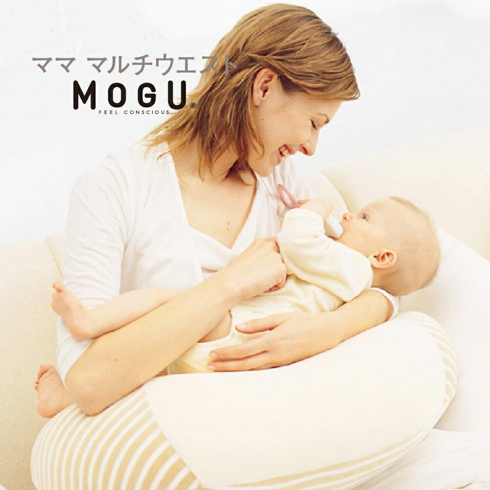 【銀站】日本MOGU誕生 媽媽牛角大枕墊 0