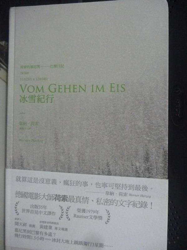 ~書寶 書T6/翻譯小說_JOI~冰雪紀行_Werner Herzog 荷索 赫佐格 錢俊