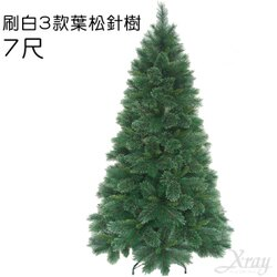 X射線【X537980】刷白3款葉松針樹-7尺,聖誕造景/聖誕樹/聖誕佈置/刷白/松針樹