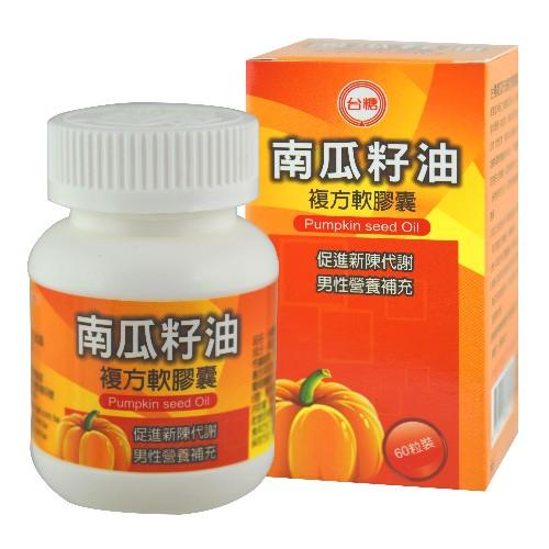 台糖 南瓜籽油複方軟膠囊(60粒/瓶)