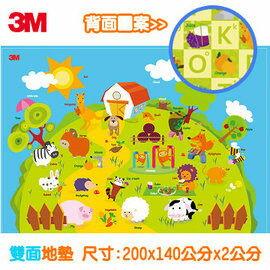 3M兒童安全遊戲地墊