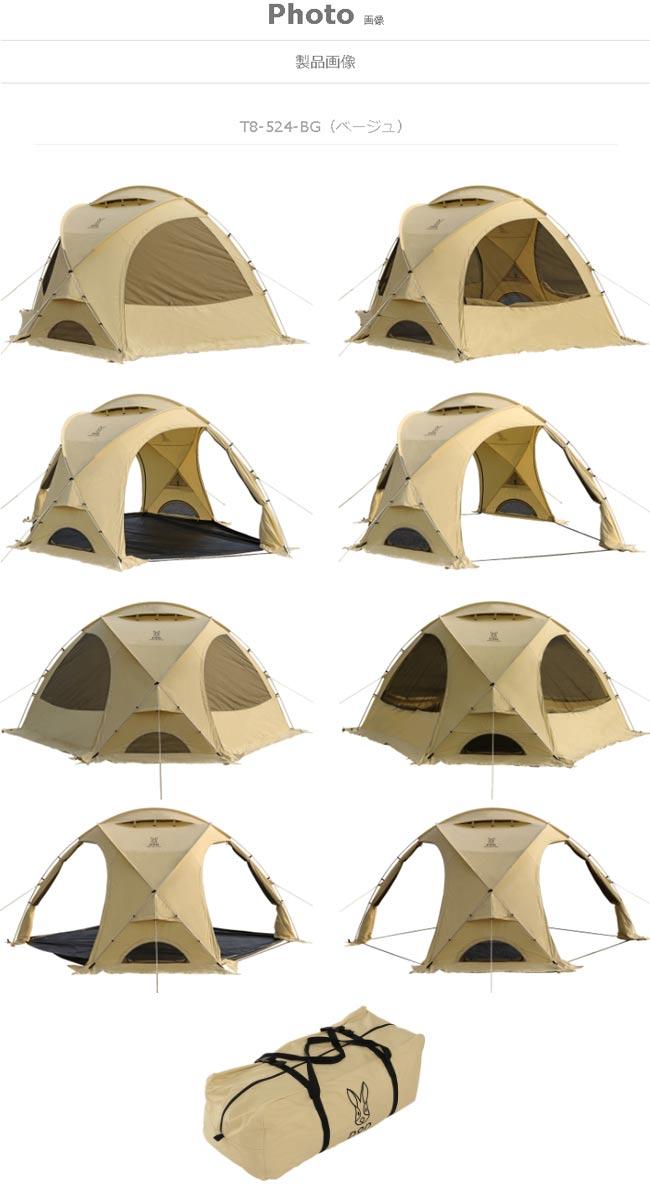日本DOPPELGANGER / DOD營舞者 / 戶外露營帳篷 / T8-524。2色。(59800*16.3)日本必買 日本樂天代購-。件件免運 6