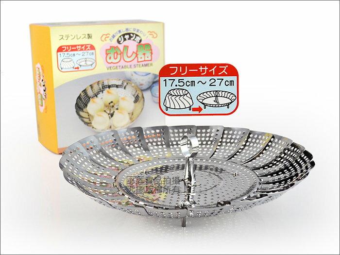 快樂屋♪ 日本製 伸縮萬用蒸盤架 伸展最寬27cm /蒸鍋架/果盤