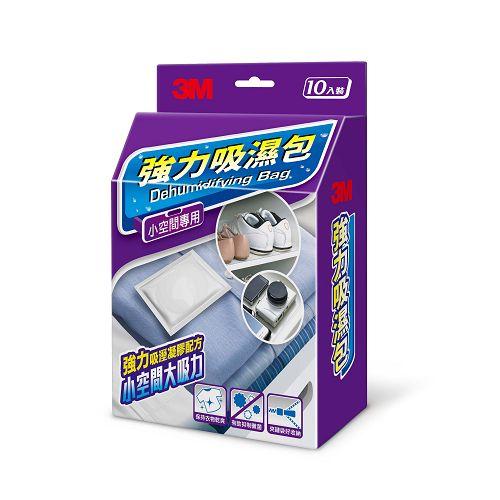 3M強力吸濕包10入【愛買】
