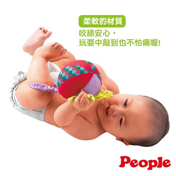People - 新手腳遊戲球 3