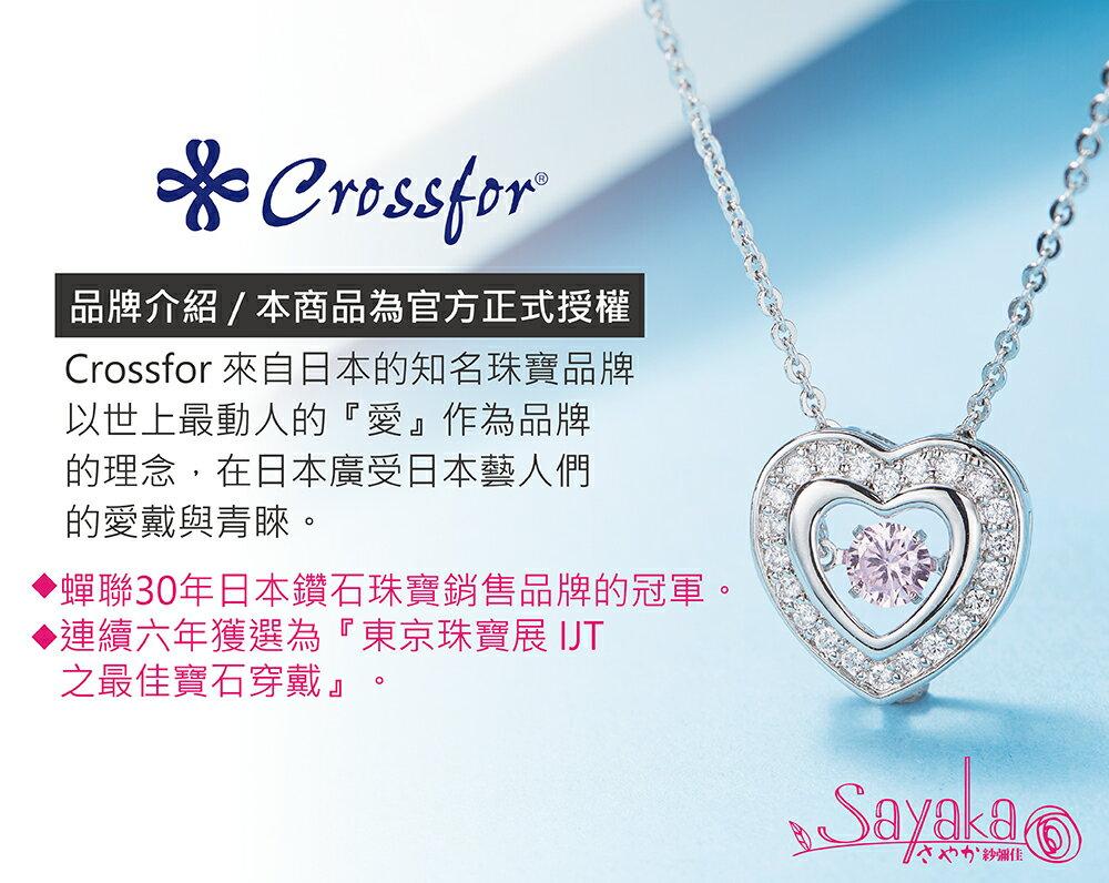 正版日本CROSSFOR授權跳舞項鍊(Dancing Stone) 3