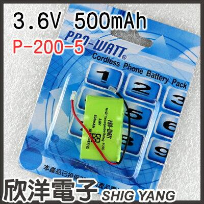 ※ 欣洋電子 ※ PRO-WATT 無線電話電池 萬用接頭 1/2AA*3 / 3.6V 500mAh (P-200-5)