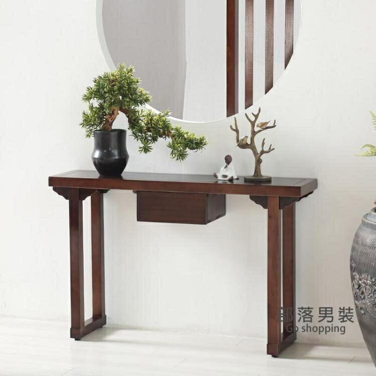 玄關桌 新中式純實木玄關桌玄關台條案現代簡約玄關櫃長條供桌靠牆邊几桌