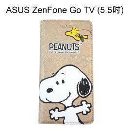 SNOOPY 彩繪皮套 [相逢] ASUS ZenFone Go TV ZB551KL X013DB (5.5吋) 史努比【正版授權】