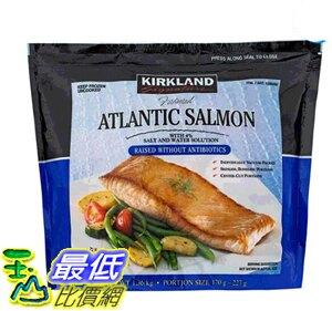 [COSCO代購] W1286092 Kirkland 科克蘭 冷凍鮭魚排 1.36公斤