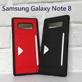 【DD】插卡系列雙料保護殼SamsungGalaxyNote8N950FD(6.3吋)
