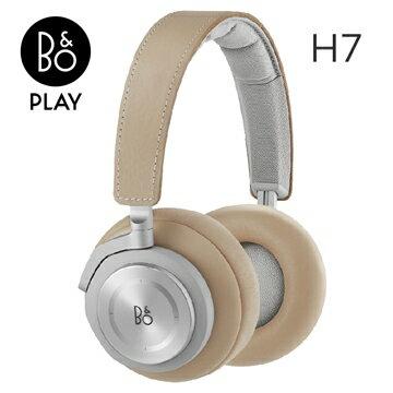 ├登山樂┤ 丹麥B&O B&O PLAY H7 藍牙無線耳罩式耳機 自然棕#H7-BN