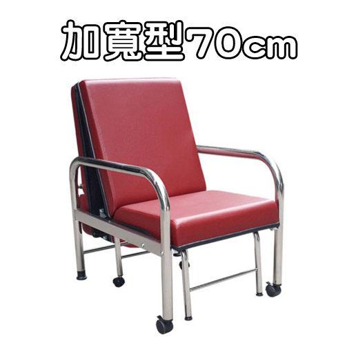 陪伴床陪伴椅坐臥兩用不銹鋼寬70cmYH017-1材質:不銹鋼