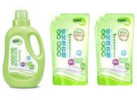 nac  抗敏嬰兒洗衣精(1罐1200ml+2包1000ml)『121婦嬰用品館』 0