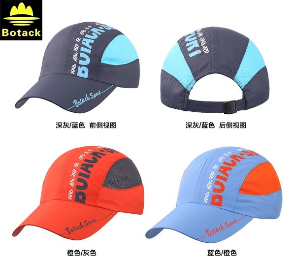 又敗家~Botack多彩亮眼 帽情侶帽 輕薄舒適 棒球帽少女帽海邊沙灘帽夏日遮陽帽防曬帽涼