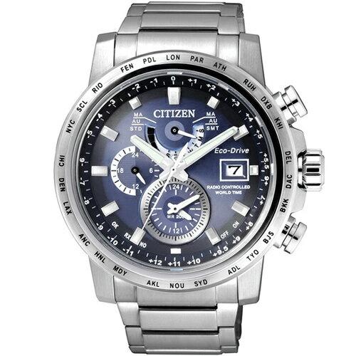 CITIZEN星辰AT9070-51L金城武廣告款電波光動能腕錶/藍面43mm