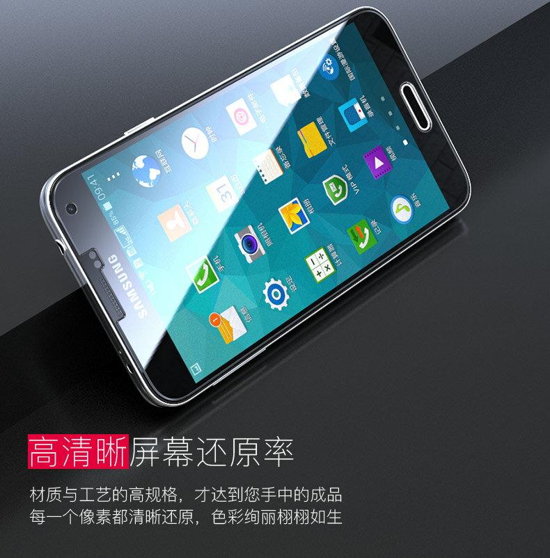 三星 Samsung GALAXY S3 S4 S5 S6 S7 保護貼 9h鋼化膜 手機螢幕貼 保護膜 玻璃貼 玻璃膜【GP美貼】