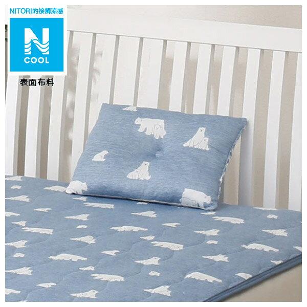接觸涼感 孩童用枕頭 POLARBEAR Q 19 NITORI宜得利家居 0