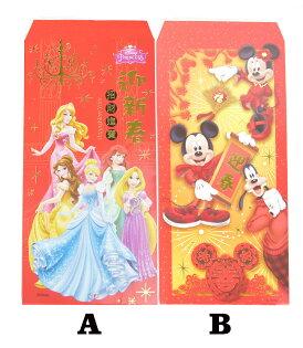 X射線【Z531651】迪士尼紅包袋一包5入(5包$100),過年/財神/紅包袋/尾牙/春酒/雞年/米奇/米/公主