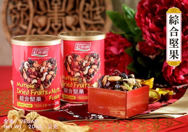 紅布朗綜合堅果(200g罐)*2