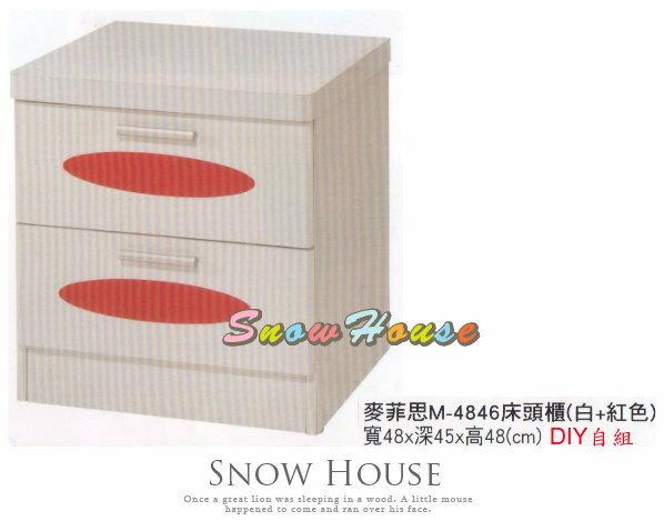 ╭☆雪之屋居家生活館☆╯A433-09麥菲思M-4846床頭櫃置物櫃收納櫃DIY自組