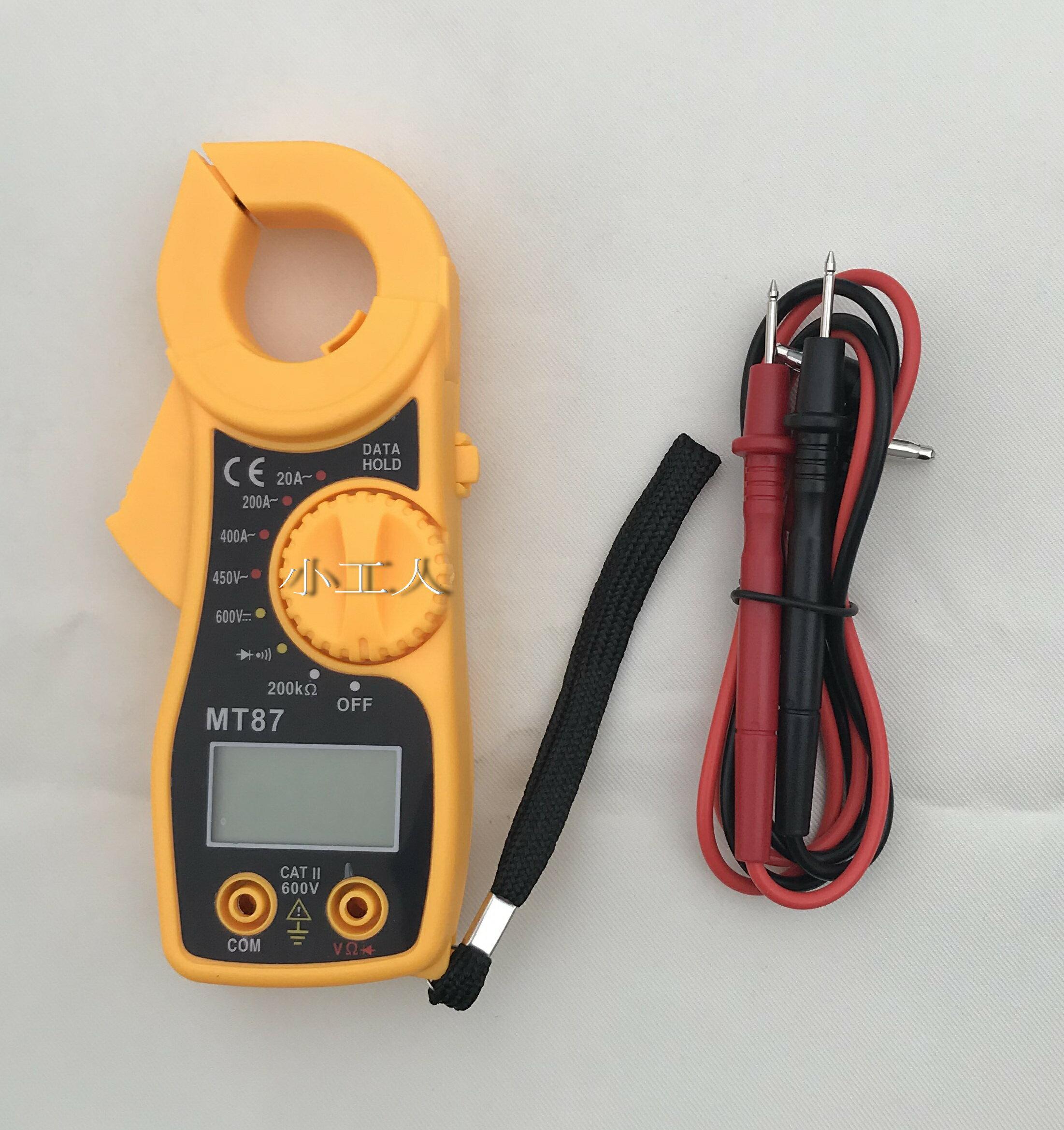 迷你數字勾表 小型三用數字勾錶 三用電表 萬用電錶 MT87三用數字勾錶 數字勾表