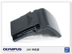 Olympus 原廠 熱靴蓋 L型 閃燈蓋 閃光燈蓋(適用EM1)