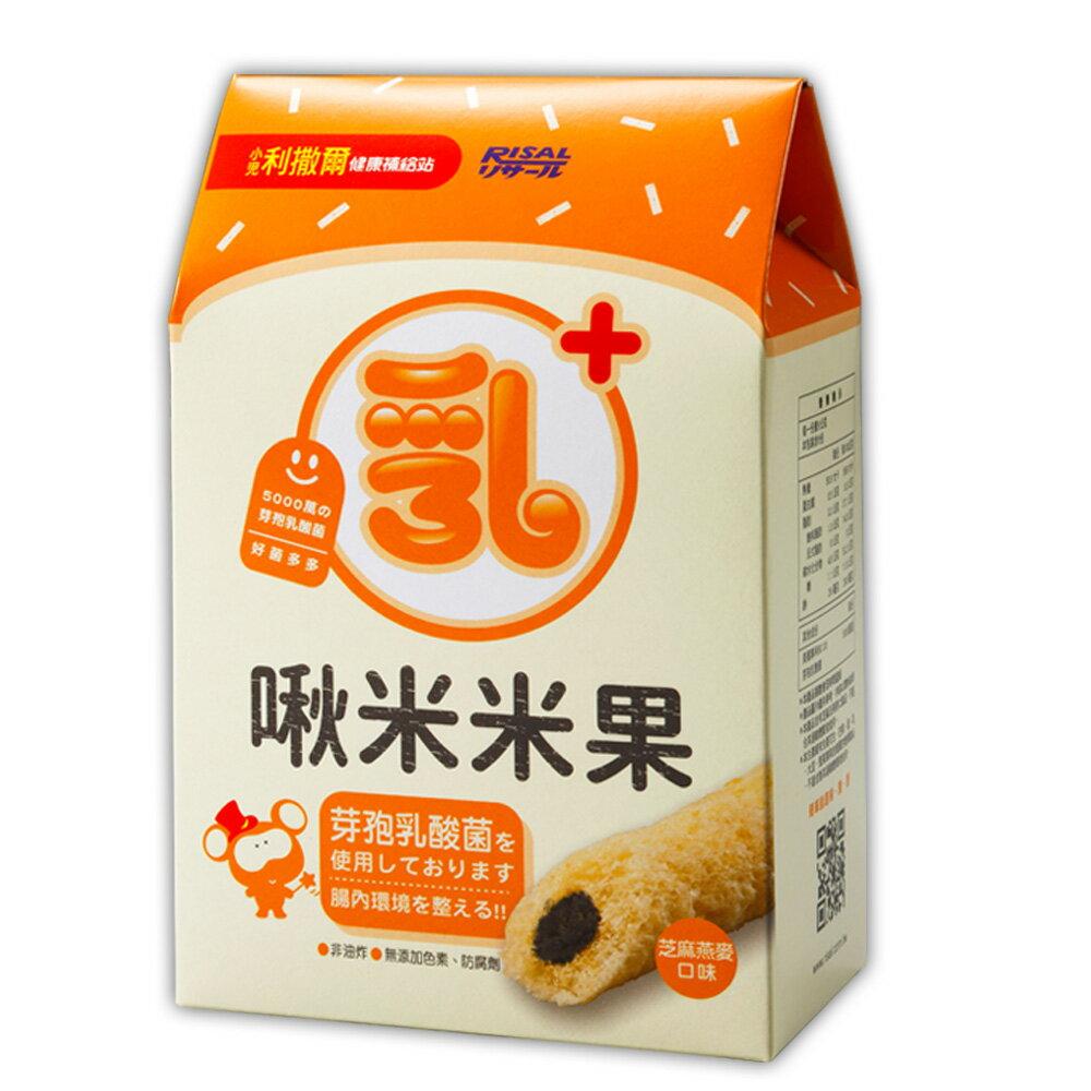小兒利撒爾 啾米米果(乳酸菌配方)-芝麻燕麥口味