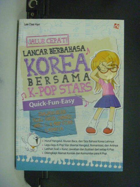 【書寶二手書T4/語言學習_GNK】Lancar Berbahasa Korea Bersama K-Pop Stars