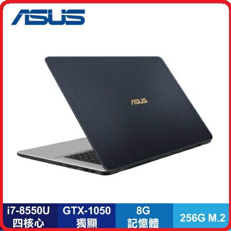 【2018.6 華碩17吋SSD 獨顯】ASUS 華碩 VivoBook Pro 17 N705UD-0033B8250U 星空灰/i5-8250U/8G/256G/GTX10502G/WIN10