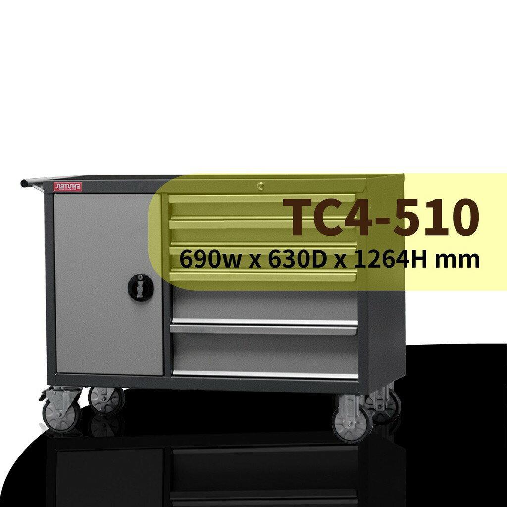 《樹德》TC4-510 TC專業活動工具車系列 工作車 工具整理 廠房 機房