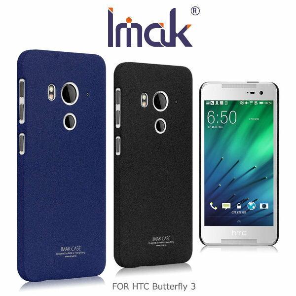 ~斯瑪鋒數位~IMAK HTC Butterfly 3 牛仔超薄保護殼 彩殼 保護套 硬殼