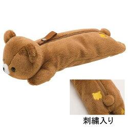 【真愛日本】16100900002 絨毛趴娃筆袋-蜂蜜熊   SAN-X 懶熊  奶熊 拉拉熊  鉛筆袋 收納袋
