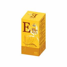 赫斯康復麗康天然維他命E 60粒/瓶【DR404】◆德瑞健康家◆