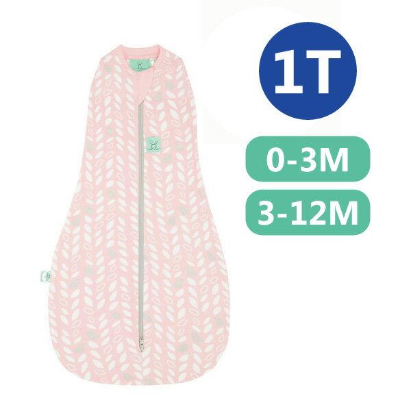 【全品牌任兩件贈三角圍兜】ergoPouch ergoCocoon 二合一竹纖有機舒眠包巾1T(春.秋款)(0~3M/3-12M) 懶人包巾-甜苗粉