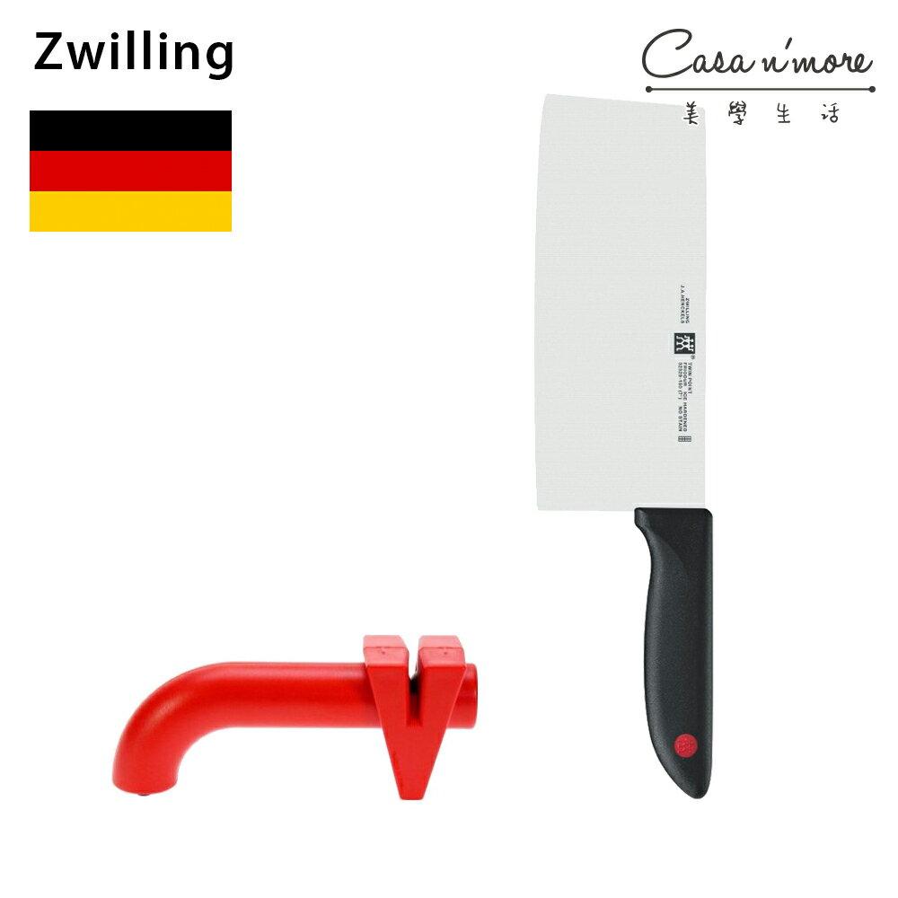 Zwilling 雙人牌 TWINR Grip系列 兩件組(中式菜刀+磨刀器) 0