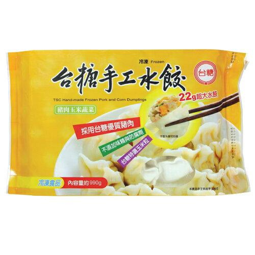 台糖 豬肉水餃(990g / 盒)x6_高麗菜豬肉 / 韭菜豬肉 / 玉米豬肉 3