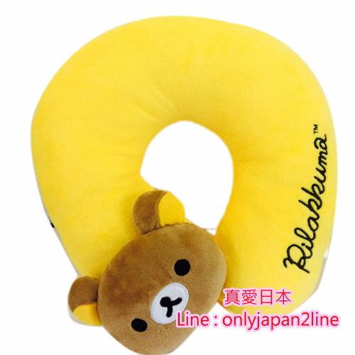 【真愛日本】16092100011U型枕-懶熊黃  SAN-X 懶熊 奶熊 拉拉熊  居家 車用 靠枕 正品