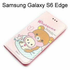 拉拉熊 懶懶熊側掀皮套 [BABY熊熊] Samsung G9250 Galaxy S6 Edge【San-X 台灣正版授權】