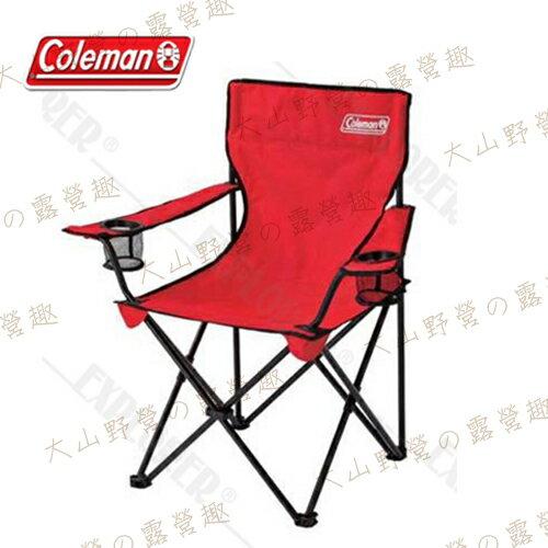 【露營趣】中和安坑 Coleman CM-26730 渡假休閒椅 摺疊椅 折疊椅 折合椅 大川椅