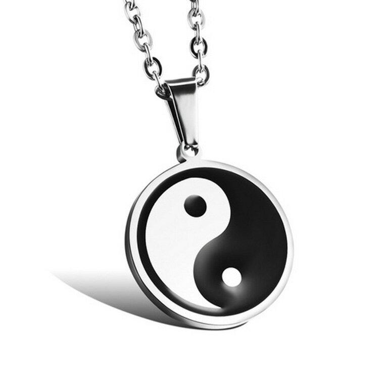 Mao 【5折超值價】情人節禮物最新款經典純鋼太極八卦造型男款項鍊