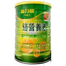 三多益力 鉻營養素990g/瓶◆德瑞健康家◆