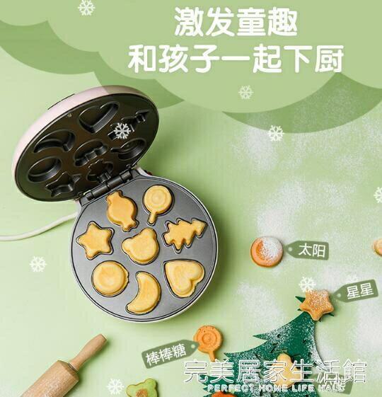 小熊蛋糕機家用烘焙小型多功能迷你兒童全自動華夫餅機雞蛋仔機器 雙十二全館85折