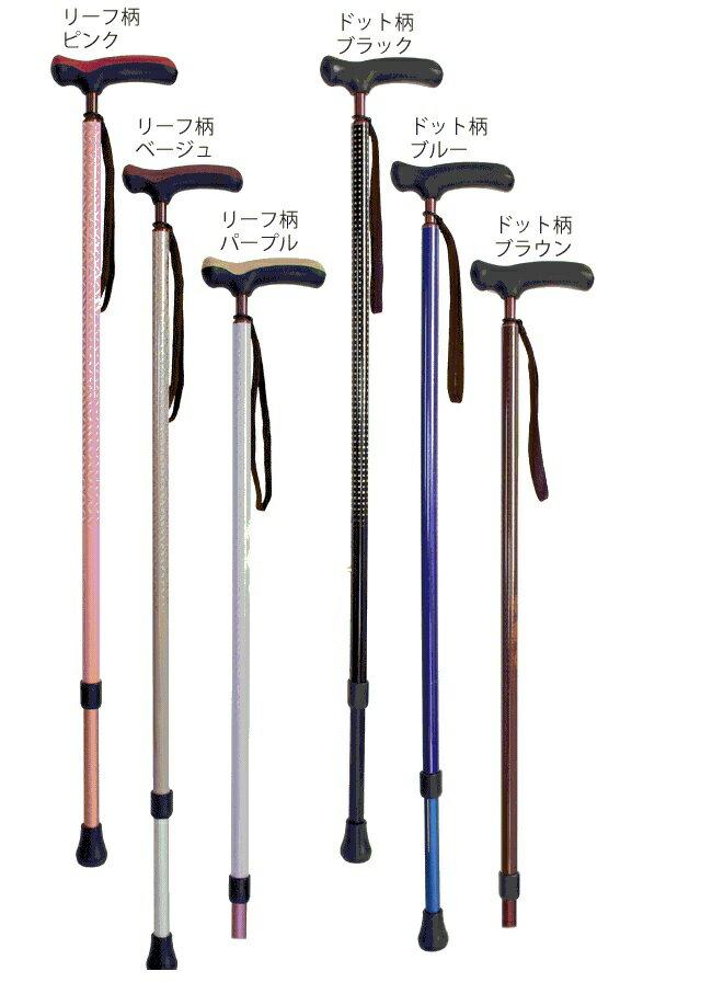 抗菌可伸縮手杖●6段式可調 *日本進口*『康森銀髮生活館』無障礙輔具專賣店 0