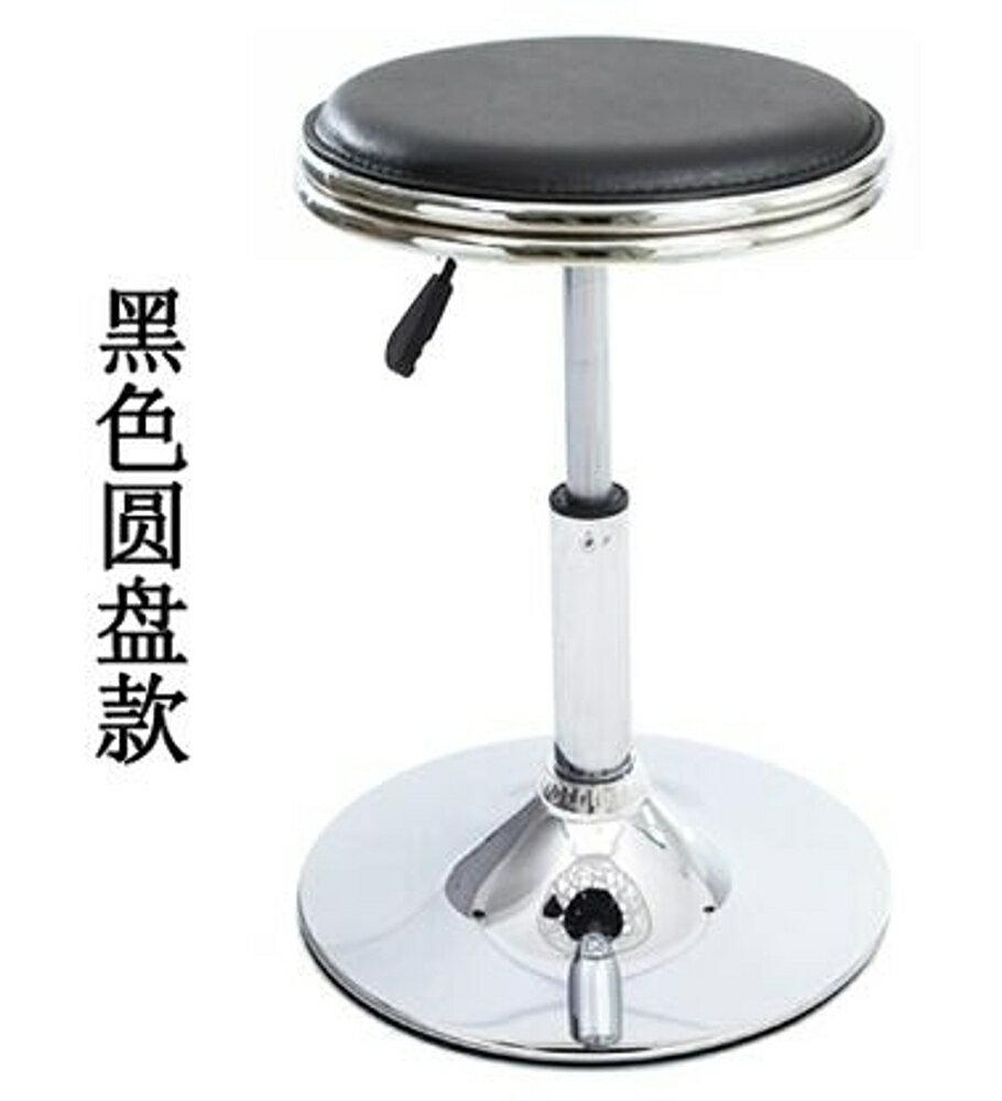 吧臺椅升降椅圓凳子美容凳子實驗凳工作椅旋轉吧臺凳子高腳凳 JD城市玩家