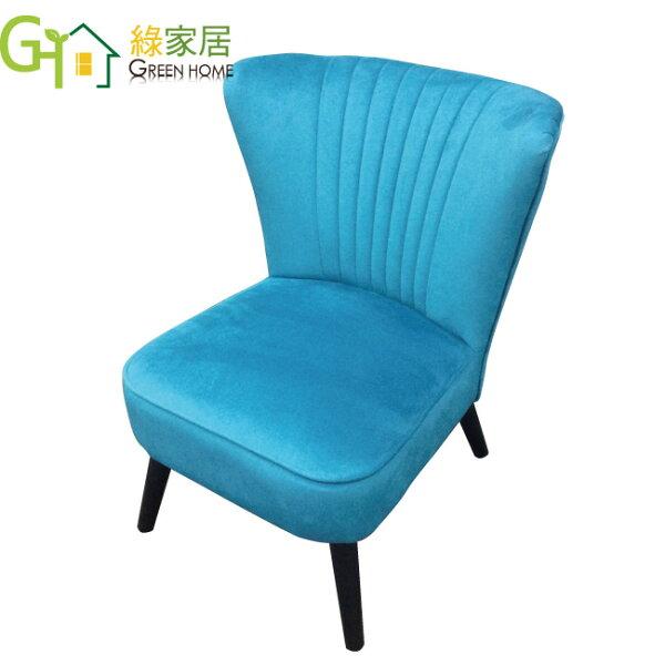 【綠家居】卡娜現代藍絲絨布餐椅