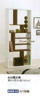 ╭☆雪之屋居家生活館☆╯AA557-02826展示架收納架組合架置物架展示櫃收納櫃置物櫃DIY自組