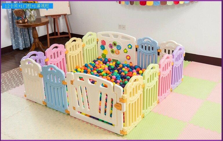 十二色童話 小熊款 嬰兒柵欄 便攜式遊戲圍欄 16片(14小+2大 ) ST檢驗合格